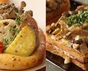 【オプション:六本木店】秋野菜とバジルソーセージのフォカッチャ&茸のクロックムッシュ<各1個>