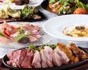 【Cコース】料理のみ『お肉3種グリルステーキのボリュームプラン』シェアスタイル