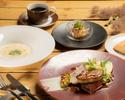 【TS週末】【ランチ】前菜、フォアグラと牛フィレ肉のロッシーニなど全3品