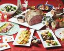 【ディナー】クリスマスディナーブッフェ大人《100分制》