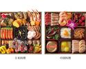 選べるおせち二段重「和食と中華」