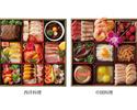 選べるおせち二段重「洋食と中華」