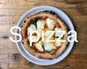 マルゲリータ(S pizza)