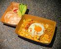 Nasi goreng fried rice, prawns, chicken, egg ¥2,916(Inclusive tax)