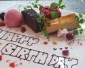 【記念日に】1ドリンク付きメッセージ付きデザート5種盛りで華やかにお祝い