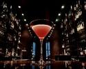 【ニューヨークバー 午後5時から7時来店限定】ウィークデー お席のご予約+モクテル2杯とスナック付き