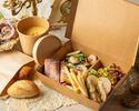 Autumn Lunch & Dinner Buffet - Take Out Box (Sep. 30 - Nov. 5)