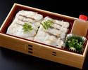 嵯峨野謹製真鯛ひつまぶし風弁当