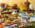 Asian Dinner Buffet 【Adult】
