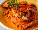 【ランチパスタ・本日のデザート付】オマール海老と渡り蟹のトマトクリーム、サラダ&スープ