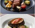 絢爛選菜~雪室熟成牛 鮑~