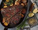【2階席 ディナー】The Steak 黒毛和牛Tボーン