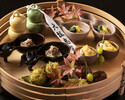 Evening Kaiseki ¥9,900 (10 meals limited to weekends and holidays)