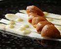 フレッシュキャビア、タラバ蟹、鮑のシェルフィッシュディナーコース(全9品) 9,900円(税抜)