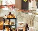 Maple Afternoon Tea Set