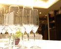 個室確約!ご家族の集まり、Wedding等にも!+乾杯スパークリング付+選べる特典!