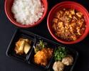 【テイクアウト】麻婆豆腐GOZEN ※複数注文の場合でも人数は1名で入力ください