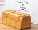 食パン〈2斤〉【Gama Cafe & Bakery受渡】
