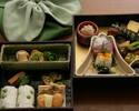 【ランチ/平日限定】 圓(えん)プラン 梢弁当+ピークラウンジにてデザートとお飲み物付き