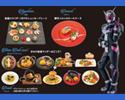 【仮面ライダー⑥】料理を選べるプリフィックスコース【予約制】
