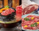 【二周年記念!前日までの完全予約制】焼きしゃぶ御膳お肉食べ放題
