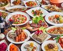 【食欲の秋到来‼】 肉フェス2021★食べ放題★ソフトドリンクバー付き(一般)