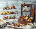 【平日】「プティ・ブーランジェリー」秋を感じるパンづくしのアフタヌーンティー