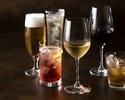Free drink refil for non-alchole