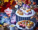 【10/4〜★HALLOWEEN】秋の食材をふんだんに使ったアフタヌーンティー×紅茶10種フリーフロー×ハロウィンカクテル