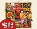 日本料理 一段 【ネット割価格】¥16,200(宅配)