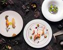 【DINNER】 Azure 45 Omakase Course