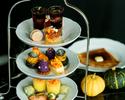 【10月6日~】カウンター席 HALLOWEEN AFTERNOON TEA(平日限定20%割引)