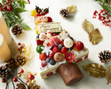 DIY CHRISTMAS TREE CAKE