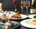 <早期予約特典>【12/24・25】 2021 Christmas Dinner B(17:30/20:00)~グラスシャンパン付~
