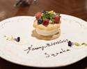 【コース料理をご注文のお客様のみご選択できます】ホールケーキ(9cm)