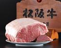 """<提前預訂特權-靠窗邊座位承諾->聖誕晚餐""""松阪牛肉""""[12 / 23-25]"""