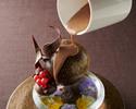 ディナー 【記念日プラン】 乾杯スプマンテ付!プリフィックス3品+ケーキ付 8,500yen