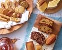 Patisserie KIHACHI DEMI SEC ~パティスリーキハチの焼き菓子~