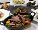 【バルエリア】~Bistro Plan~和牛グリル&ブイヤベースなど全7品、大皿プラン