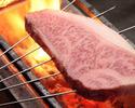 【炉端焼き】~特選和牛炭火焼コース~料理長おまかせコース