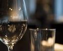 【期間限定お酒解禁特別PLAN】選べるワインボトル1本無料!ウニ・キャビアのパスタや和牛グリル等全6品