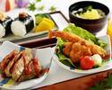 【ディナー】京なでしこ(二段重盛り)