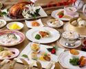 【ディナー】クリスマス中華小皿オーダーブッフェ 大人 ~土・日限定~