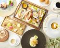 【ディナー】11月1日~ Seasonal Course 生雲丹・キャビア・牡蠣・オマール海老・牛フィレ・フォアグラ・トリュフなど豪華食材を散りばめた全7皿