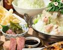 『総額,1,000万円キャッシュバック対象プラン』二〇加屋長介の料理を贅沢に堪能できるコース!