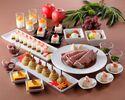 【ディナー】ホテルブッフェで秋を満喫★秋の大収穫祭フェア~シェフが目の前で切り分ける伝統のローストビーフをお好きなだけ~