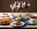 音と空間を楽しむディナーコース特別価格8,000円 料理7品+乾杯酒モエ・エ・シャンドン付き】