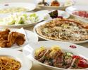 【通常価格】20品目の新鮮野菜のサラダ(ハーフサイズ)