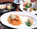 【Lunch】周年祭★ラポルタランチ【スープ&ドリンクバー付】10/15~11/30