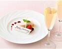 【乾杯ドリンク&特製ケーキ付き】アニバーサリープランディナーブッフェ 6,500円